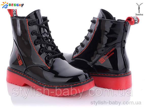 Детская обувь оптом. Детская демисезонная обувь 2021 бренда Kellaifeng - Bessky для девочек (рр. с 32 по 37), фото 2