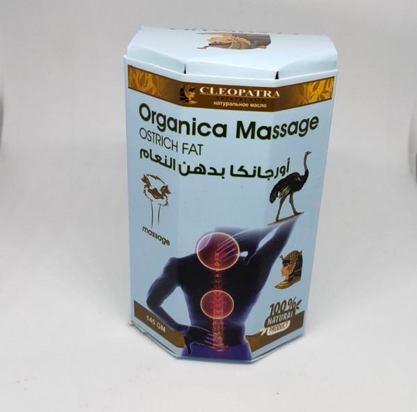 Крем мазь со страусиным жиром Organica Massage Ostrich Fat Cleopatra  колоквинт убийца боли Египет