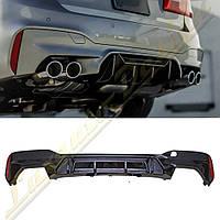 Диффузор стиль M5 Performance для BMW G30