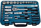 Універсальний набір інструментів Hyundai K 70 предметів, фото 4
