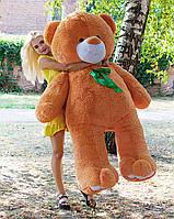 Большой плюшевый медведь 200 см Карамельный, Мишки 2 метра, Большие мягкие игрушки, Большой плюшевый медведь