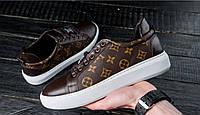 Мужские разноцветные кроссовки Louis Vuitton