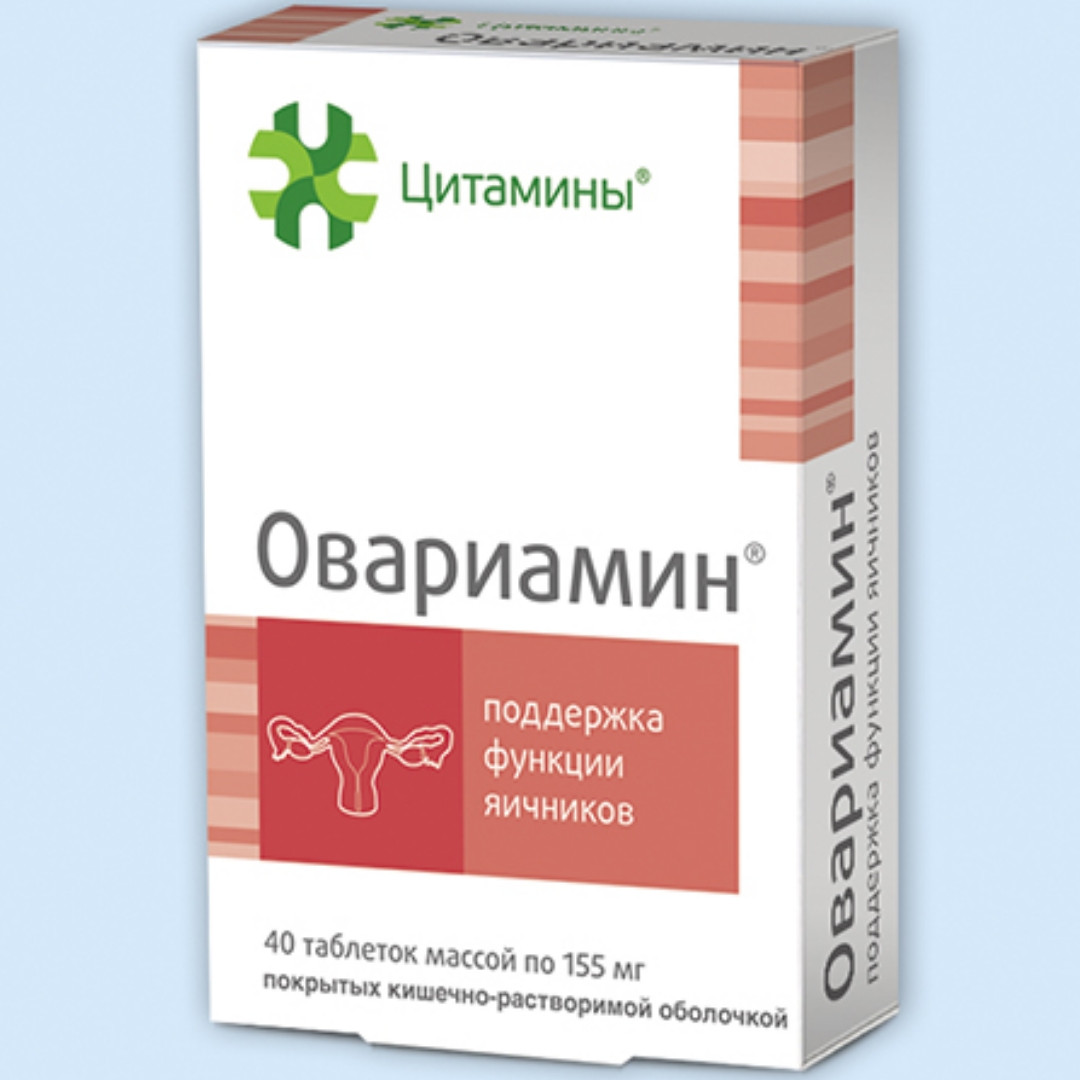Овариамин, 40 таб.
