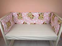 Бортики в детскую кроватку защита бампер Розовые мишки для новорожденных
