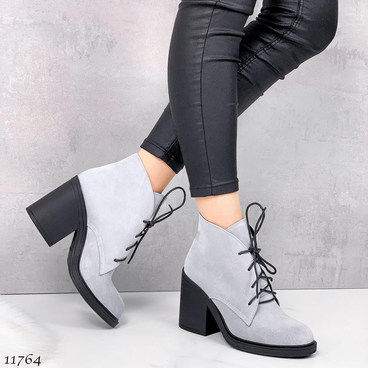 Серые замшевые ботинки 11764 (ЯМ)