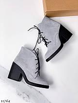 Серые замшевые ботинки 11764 (ЯМ), фото 2
