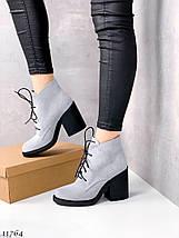 Серые замшевые ботинки 11764 (ЯМ), фото 3