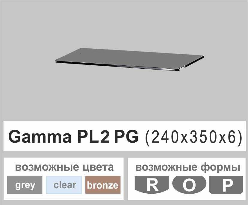 Стеклянная полка прямоугольная Commus PL2 PG (240х350х6мм)