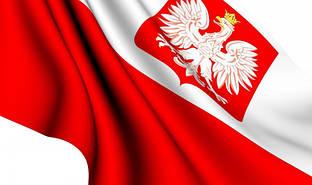 Доставка кальяну в Польщу