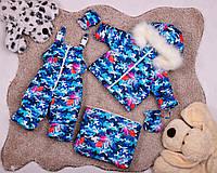 Дитячий верхній одяг трійка для хлопчиків: куртка на овчині, напівкомбінезон і конверт (9 принтом, до 2 років)