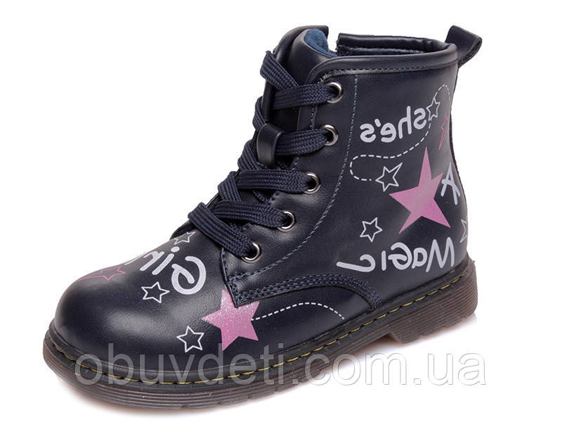 Якісні демі чобітки для дівчинки Weestep 27 - 17,3 cm