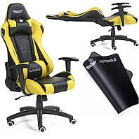 Кресло геймерское Nordhold Ymir Yellow + коврик для мышки в подарок!