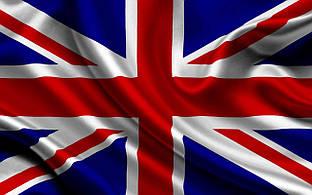 Доставка кальяну в  Великобританію