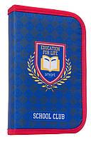 Твердый одинарный пенал Smart School Club с двумя клапанами