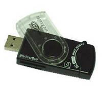 Внешний картридер FD2-ALLIN1-C1, USB 2.0, поддержка форматов MS, MS-PRO, HS-MS, SD, HS-SD,