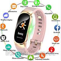 UWatch Розумні годинник Smart Victory Band Pro 5070 UWatch Beige