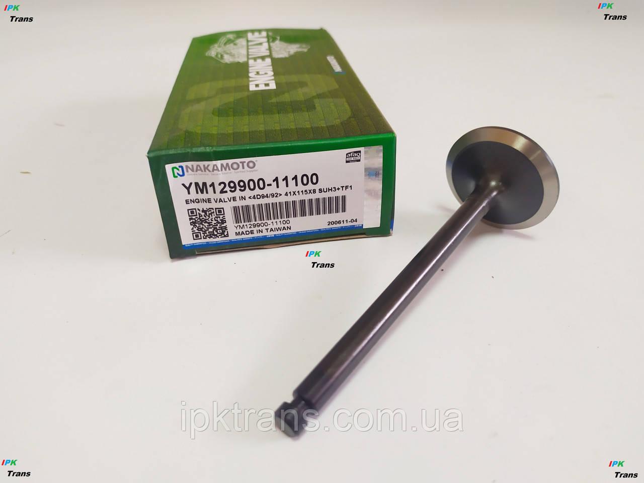 Клапан впускной KOMATSU 4D98E