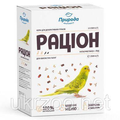 Корм для волнистых попугаев Природа «Рацион» 1,5 кг R740082