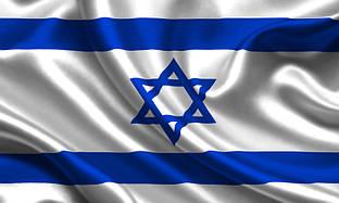 Доставка кальяну в  Ізраїль