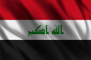 Доставка кальяну в Ірак