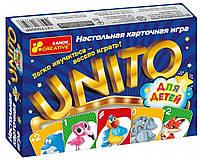 Настольная игра Унито для детей UNITO