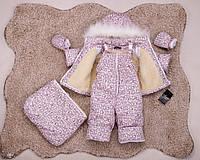 Дитячий зимовий комбінезон для дівчаток трійка: куртка, полукобинезон і конверт (10 принтів до 2 років)