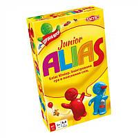 Настольная игра Alias Junior, для детей