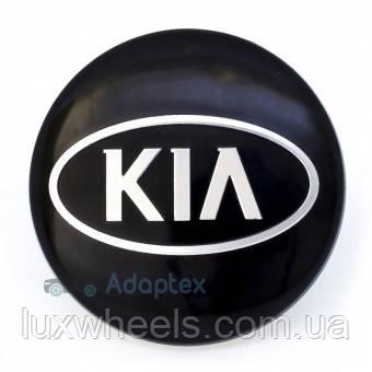 Колпачки на диски KIA (58/56)