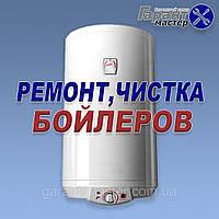 Ремонт, установка водонагревателей в Николаеве