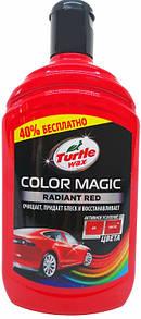 Подкрашивающий полироль Turtle Wax Color Magic красный 500 мл