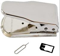 Инструмент для обрезки сим карт iPhone 4/5 ножницы