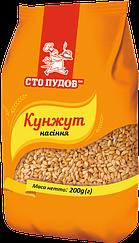 Кунжут Сто Пудов™ (200 грамм)