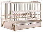 """Детская кроватка """"Веселка"""" с маятником, ящиком и откидным боком, слоновая кость, фото 2"""