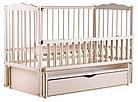 """Детская кроватка """"Веселка"""" с маятником, ящиком и откидным боком, слоновая кость, фото 3"""