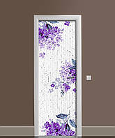 Декоративная наклейка на двери Сирень Прованс ПВХ пленка с ламинацией 65*200см цветы Фиолетовый