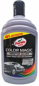Подкрашивающий полироль Turtle Wax Color Magic серебро 500 мл