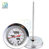 Кухонный Термометр для мяса градусник для мяса