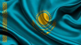 Доставка кальяну в Казахстан