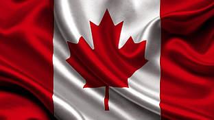 Доставка кальяну в Канаду