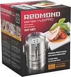 Ветчинница Redmond multiPro RHP-M02 - пресс для приготовления ветчины, фото 7