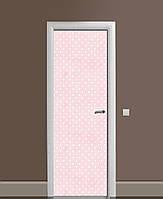 Декоративная наклейка на двери В белый Горошек ПВХ пленка с ламинацией 65*200см Фоны Абстракция Розовый