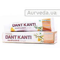 Зубная паста Дант Канти для чувствительных зубов, 100 г, Патанджали; Dant Kanti Medicated Oral Gel, 100 g,