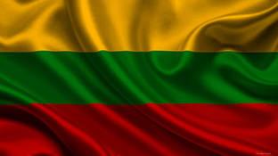 Доставка кальяну в Литву