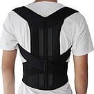 Коректор постави Back Pain Need Help медичний бандаж фіксатор пояс для спини випрямляч хребет Relief S, фото 4