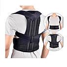 Коректор постави Back Pain Need Help медичний бандаж фіксатор пояс для спини випрямляч хребет Relief S, фото 8