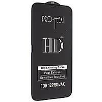 Стекло HD+ iPhone 12 PRO MAX - PRO-FLEXI защитное, premium