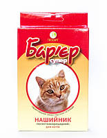 Ошейник Барьер Супер д/кошек №1 инсект.(фипронил) 35см