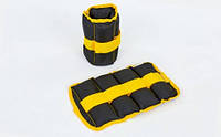 Утяжелители-манжеты для рук и ног Zelart UR ZA-2072-4 (2 x 2,0кг)