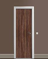 Виниловая наклейка на дверь Деревянный доски дерево ПВХ пленка с ламинацией 65*200см Текстуры Коричневый