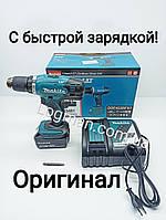 Аккумуляторная дрель-шуруповерт Makita DDF453RFX7 / Макита ДДФ453РФХ7 (Макіта/Микита)